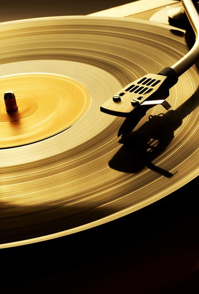 Muzika e ditës sime